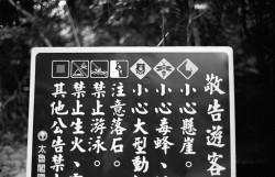 taiwan2012.37
